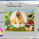 Как вставить фото в рамку в Paint