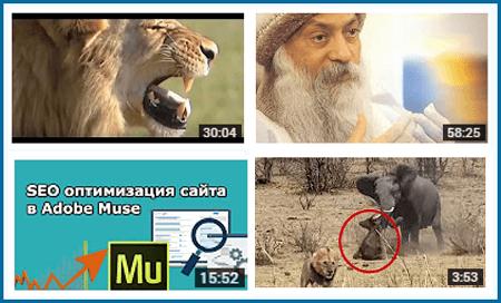 Как поставить заставку на видео в Ютубе