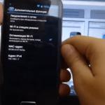 Ошибка аутентификации вай фай на андроид