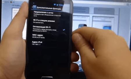 Возникла ошибка аутентификации Вай Фай андроид, что делать?