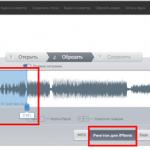 Как поставить песню на звонок на айфоне 5s через iTunes
