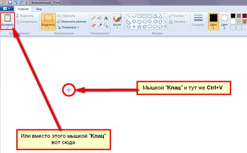 Заставки для инстаграмма