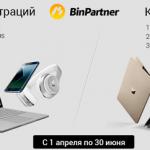 BinPаrtner — мощный конкурс с призами в партнёрке бинарных опционов