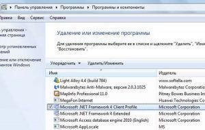 Ошибка при запуске приложения 0xc000007b, как исправить
