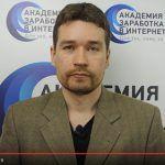 Отзыв Дмитрию Воробьёву (взаимопиар, привлечение е-мейл подписчиков)