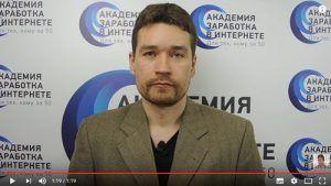 Отзыв Дмитрию Воробьёву