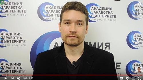 Отзыв Игорю Жаданову