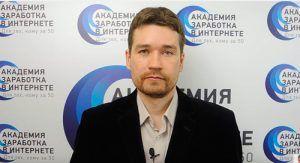 Отзыв Денису Палайчуку