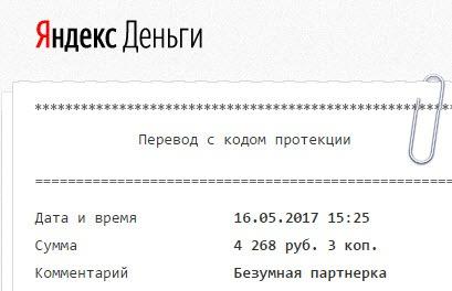 Яндекс перевод