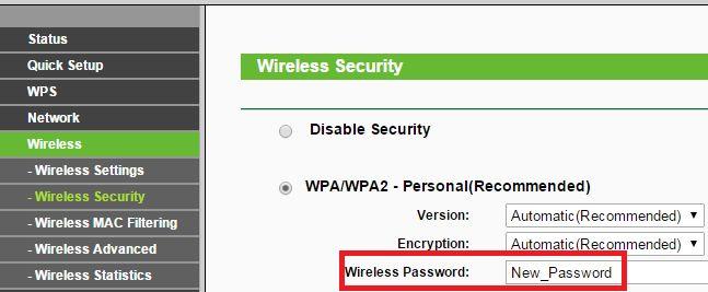 Как поменять пароль