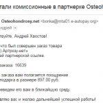 Как в Стиме поменять язык на русский