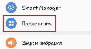 Не скачиваются приложения с Плей Маркета