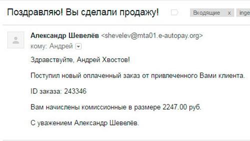 Шевелёв Александр, май