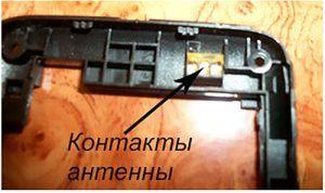 Контакты антенны телефона