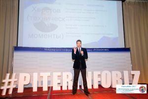 Выступление на Питеринфобизе, Андрей Хвостов