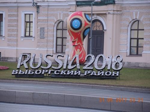 Выборгский район СПб