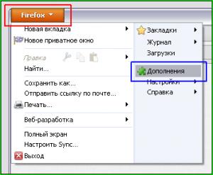 Как отключить AdBlock в браузере Мазила