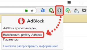 Как отключить AdBlock в браузере