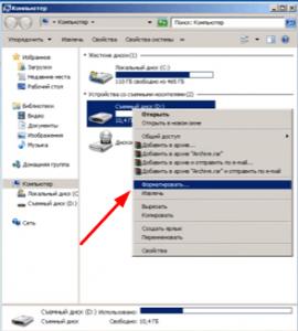 Как добавить оперативной памяти в компьютер