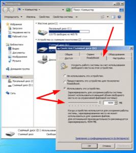 Как добавить оперативной памяти в компьютер самостоятельно?