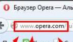 Как обновить браузер Опера бесплатно