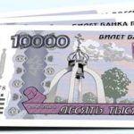 Как прожить на 10 000 рублей в месяц