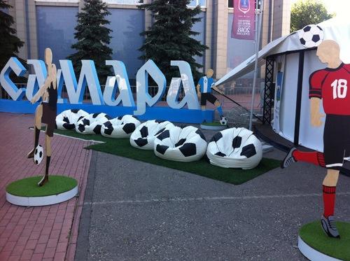 Инсталляция футбольная в Самаре