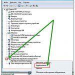 Как проверить веб камеру на ноутбуке