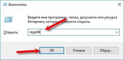 Как выключить защитник Windows 10 навсегда