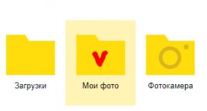 создание новой папки в Яндекс Диске