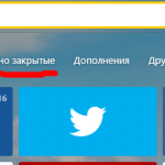 Как открыть автозапуск программ Windows 7