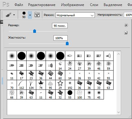 Как добавить кисти в Фотошоп