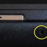 Как открыть дисковод без кнопки