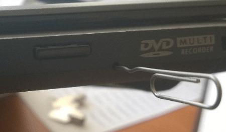 открыть дисковод без кнопки