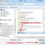Как создать загрузочный диск Windows 7 с помощью ultraiso