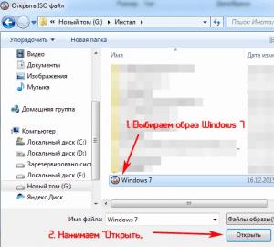 Как создать загрузочный диск Windows 7 с помощью