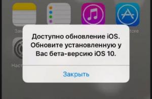 обновиться до iOS 11