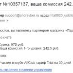 Сколько зарабатывает психолог в России