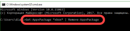 Get-AppxPackage *xbox* | Remove-AppxPackage