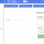 Как залить видео в Инстаграм с компьютера