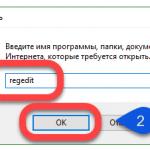 Как выключить xbox dvr на Windows