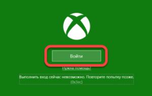 Windows 10 выключить xbox dvr