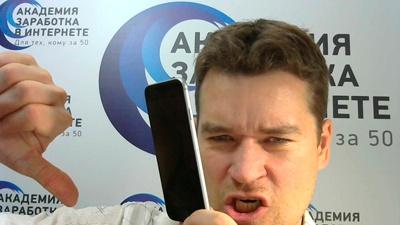Подмена телефона в m-video24.ru