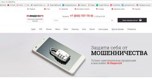 M-video24.ru