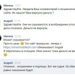 M-video24.ru, smartmobile24.com ( M.Видео24, Смартмобайл, отрицательный отзыв) – мошенничество интернет-магазина