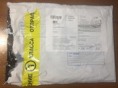 Посылка по почте