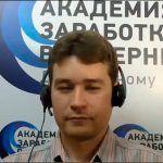 Партнёрки, инфобизнес, трафик, лохотроны - интервью (Вера Королёва - Андрей Хвостов)