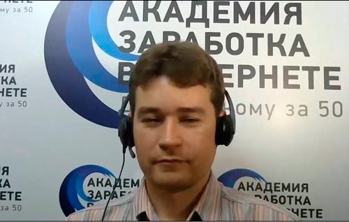 Партнёрки. Интервью, Андрей Хвостов-Вера Королёва