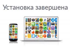 потребуется установить BlueStacks App Player