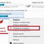 Как проверить телефон на вирусы через компьютер